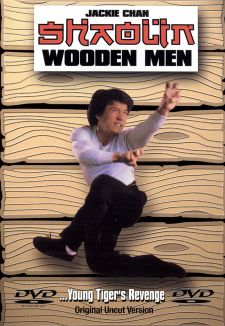 Jackie Chan: Wooden Man