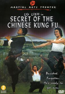 Secret of Chinese Kung Fu