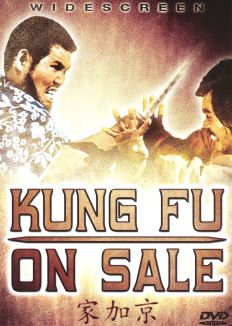 Kung Fu for Sale
