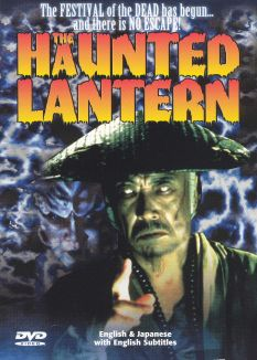 The Haunted Lantern