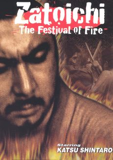 Zatoichi and the Festival of Fire