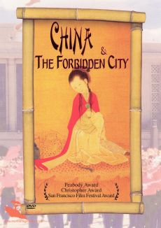 China and the Forbidden City