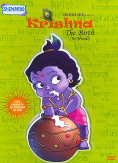 Krishna: The Birth