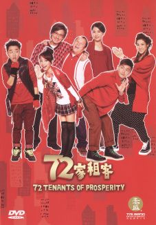 72 Tenants of Prosperity
