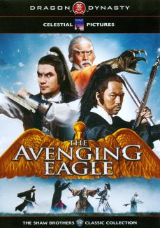 Avenging Eagles