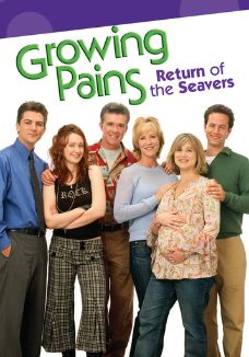 Growing Pains 2: Return of the Seavers