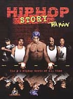 Hip-Hop Story: The Movie