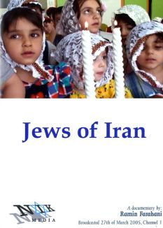 Jews of Iran