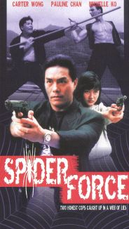 Spider Force