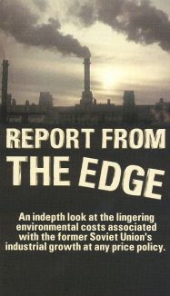 Report from the Edge