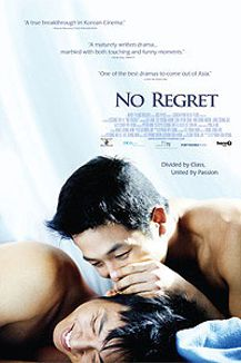 No Regret
