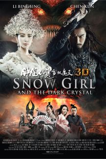 Zhongkui: Snow Girl and The Dark Crystal