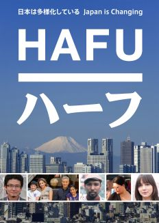 Hafu: The Film