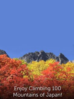 Enjoy Climbing 100 Mountains of Japan!
