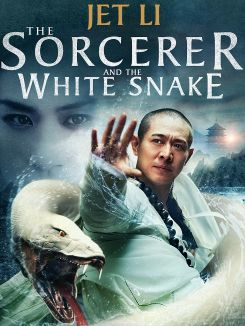 ¿¿¿¿ / The Sorcerer and The White Snake