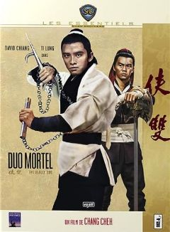 Duo mortel