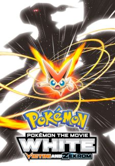 The Movie White: Victini and Zekrom