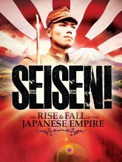 Seisen! The Rise and Fall of the Japanese Empire 1905-1945