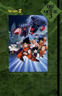 Dragon Ball Z The Movie: Tree of Might