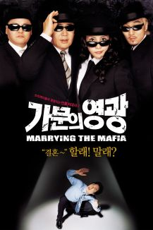 Marrying the Mafia