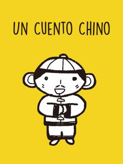 Cuento chino