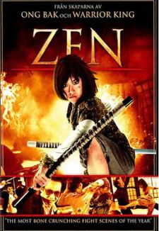 Zen - The Warrior Within