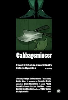 Cabbagemincer