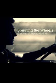 Spinning the Wheels