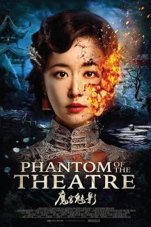 Phantom Of The Theater