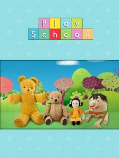 Play School - In The Bush