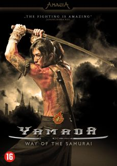 Yamada, Way Of The Samurai